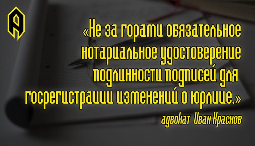 Нотаріальне засвідчення підписів, Артіус, обов'язкового нотаріального засвідчення справжності підписів, засвідчення справжності підписів